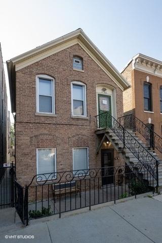 1743 W Lemoyne Street