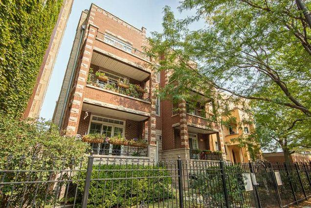 904 W Lawrence Avenue Unit3E - Photo 1 of 24