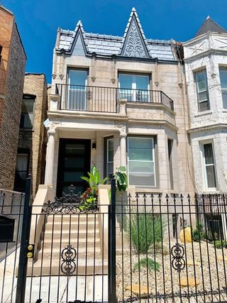 658 East 50th Place